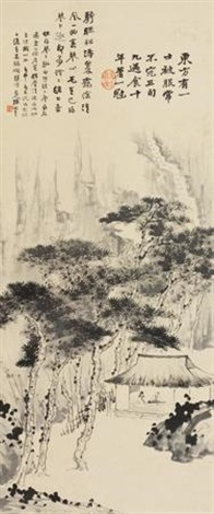 拟石涛山水 after shi tao by zhang daqian