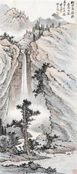 松阴高瀑图 by qi kun