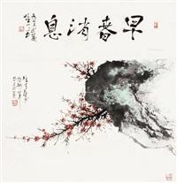 早春消息 立轴 设色纸本 by li xiongcai