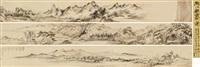 湖山秋霁图 (landscape) by jiang jian