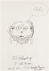 self-portrait by allen ginsberg