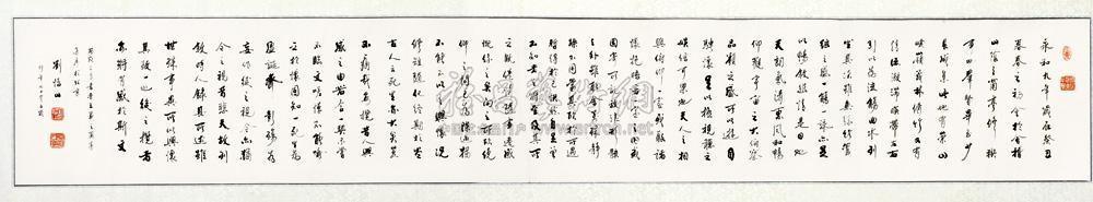 calligraphy by liu keshan