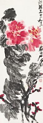 牡丹 peony by qi baishi