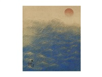 sun rise with quiet wave by taikan yokoyama