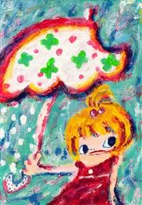 a parasol by ayako rokkaku