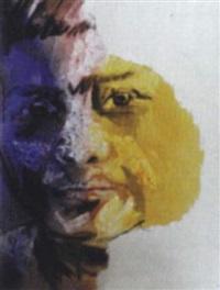 visage indien by gavier s. munoz
