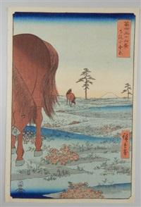 série des 36 vues du mont fuji. vue 33 - la plaine kogane dans la province shimosa by ando hiroshige