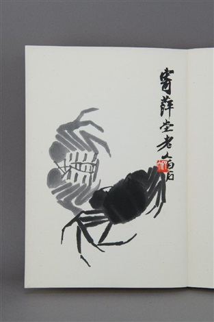 nature scenery album of 22 by qi baishi
