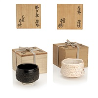 a shino style chawan by arakawa toyozo