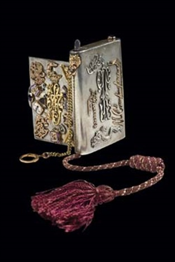 zigarettenetui mit souvenirs by vasili igorovich rukavishnikov