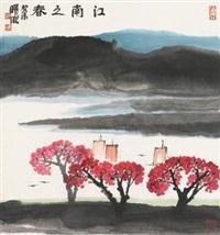江南之春图 by lin ximing