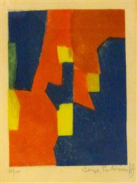 composition jaune, rouge et bleue by serge poliakoff