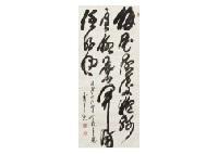 calligraphy by tessyu yamaoka