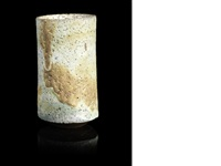 vase by lucie rie
