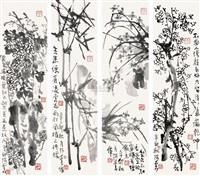 梅兰竹菊 (set of 4) by liu kaiyun