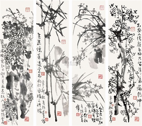 梅兰竹菊 set of 4 by liu kaiyun