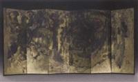 nichirin by sofu teshigahara