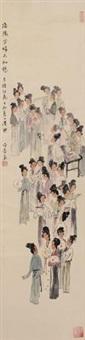 洛阳少妇不知愁 by xiao haichun