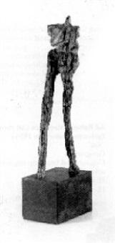 de wachter by ad robert (ad arma) meerman