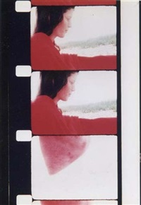 fragments of an unfinished biography (2 works) by jonas mekas