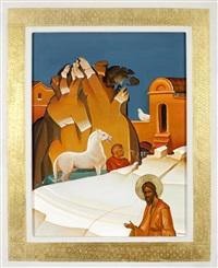 religious scene by georgios derpapas