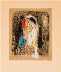 les amoureux en gris by marc chagall
