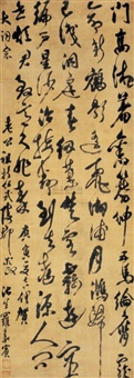 calligraphy by luo jiabin