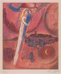 cantique des cantiques by marc chagall