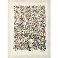 untitled by brion gysin