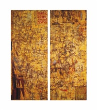 forgotten fire (2 works) (in 2 parts) by reza derakshani