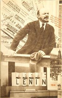 leporello mit katalog union der sozialistischen sowjet republiken by el lissitzky