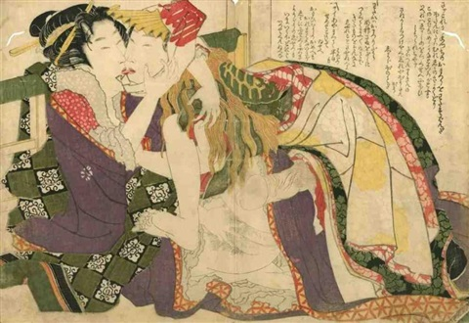 oban yoko e tsui no hinagata modèles de couples amants sembrassant au cours de préliminaires lhomme portant une carapace de tortue minogame by katsushika hokusai