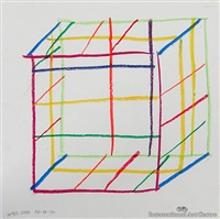 harmonic cube by michael duncan smither