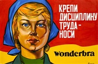 wonderbra-we will uplift you by vladimir baskakov
