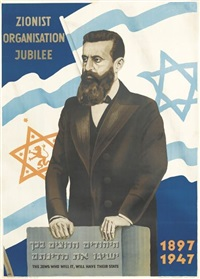 zionist organization jubilee by zeev raban