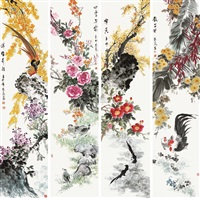 花鸟 (set of 4) by liu zhongquan