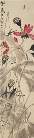 red lotus and dragonfly by qi baishi