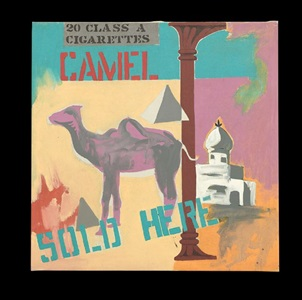 camel sold here by wook kyung choi