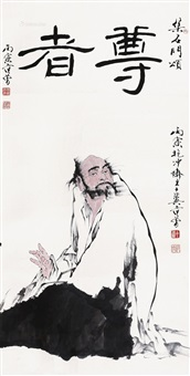 尊者 镜片 设色纸本 ( a respected man) by fan zeng