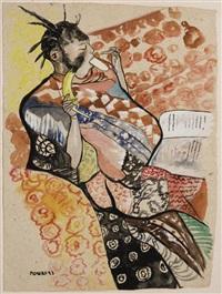 femme mangeant une banane by moseka yogo ambake