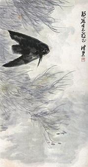 鱼戏图 by chen peiqiu