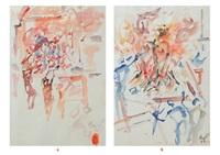 prosesi ngaben (2 works) by rusli