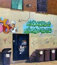 islamic grafiti by rudayat