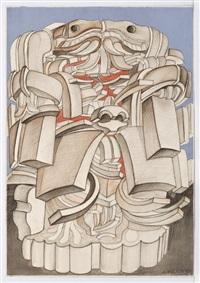 coatlicue iv by arnold belkin