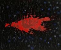 červené jádro by patrik hábl