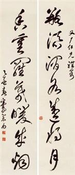 草书六言联 (couplet) by deng sanmu