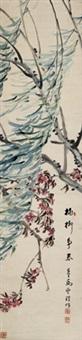桃柳争春 by ma yuncheng
