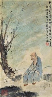 宋人诗句 立轴 纸本 by fu baoshi
