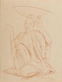 jeune femme assise au plateau by jacques majorelle