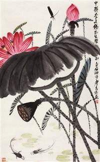 荷花游鱼 by qi liangmo